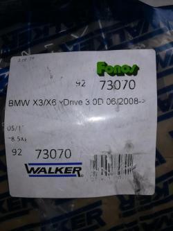 Filtr pevných částic, výfukový systém WALKER EVO C 73070 18307796215 18307807474 18307812880 18308508523